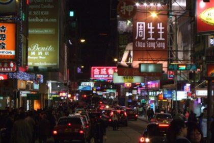 Auszeit Neuseeland Hong Kong 3