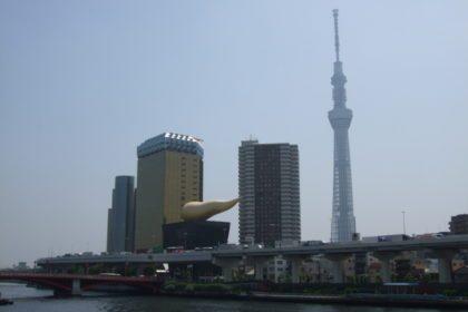 Auszeit Neuseeland Tokio 3
